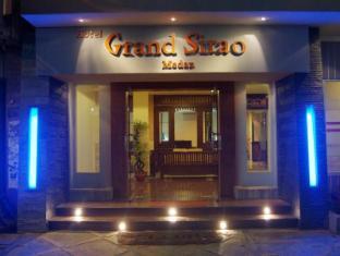 그랜드 시라오 호텔