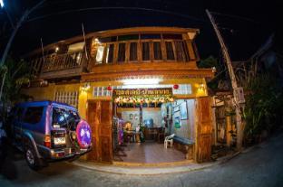/ja-jp/baan-are-gong-riverside-homestay/hotel/ayutthaya-th.html?asq=jGXBHFvRg5Z51Emf%2fbXG4w%3d%3d