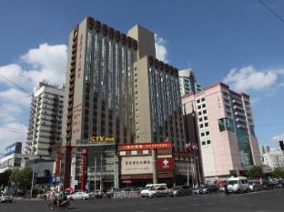 Shanghai East China Hotel at Railway Station
