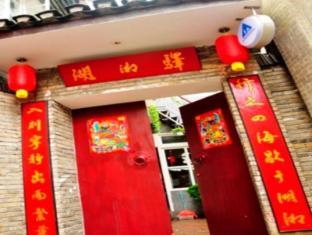 /ar-ae/fenghuang-old-town-international-youth-hostel_2/hotel/fenghuang-cn.html?asq=jGXBHFvRg5Z51Emf%2fbXG4w%3d%3d