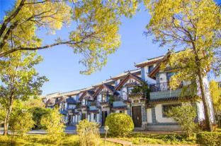 /ca-es/lijiang-star-snow-mountain-view-resorts/hotel/lijiang-cn.html?asq=jGXBHFvRg5Z51Emf%2fbXG4w%3d%3d
