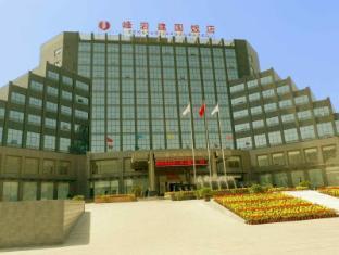 /da-dk/pingyao-fengyan-jianguo-hotel/hotel/jinzhong-cn.html?asq=jGXBHFvRg5Z51Emf%2fbXG4w%3d%3d