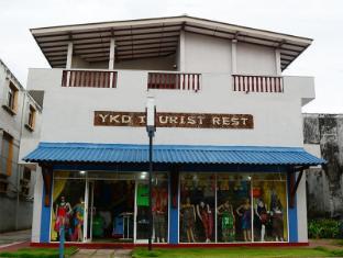 /da-dk/ykd-tourist-rest/hotel/hikkaduwa-lk.html?asq=jGXBHFvRg5Z51Emf%2fbXG4w%3d%3d