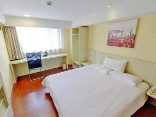 /zh-hk/hanting-hotel-guangzhou-tianhe/hotel/guangzhou-cn.html?asq=jGXBHFvRg5Z51Emf%2fbXG4w%3d%3d