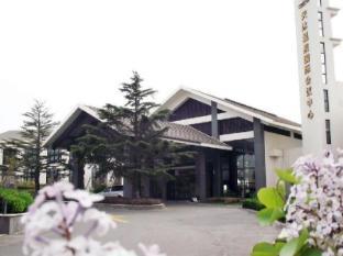 /ca-es/weihai-tianmu-hot-spring-resort/hotel/weihai-cn.html?asq=jGXBHFvRg5Z51Emf%2fbXG4w%3d%3d
