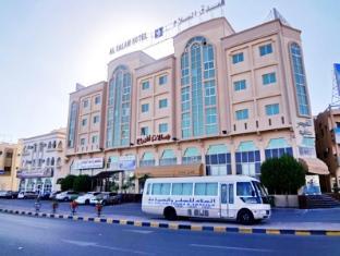 /de-de/al-salam-hotel/hotel/al-buraymi-om.html?asq=jGXBHFvRg5Z51Emf%2fbXG4w%3d%3d
