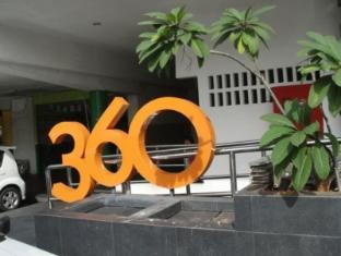 360 엑스프레스 시티센터 버짓 부티끄 호텔