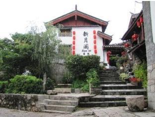 /bg-bg/lijiang-moon-inn/hotel/lijiang-cn.html?asq=jGXBHFvRg5Z51Emf%2fbXG4w%3d%3d