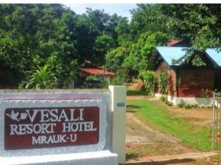 /ar-ae/vesali-resort/hotel/mrauk-u-mm.html?asq=jGXBHFvRg5Z51Emf%2fbXG4w%3d%3d