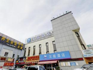 Hanting Hotel Shanghai Lujiazui No.1 Yaohan Branch