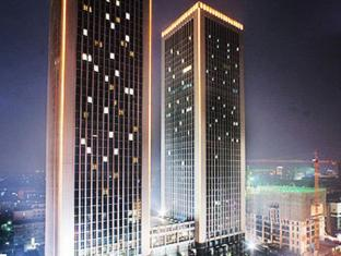 Shanxi World Trade Hotel