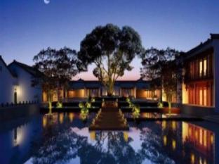 /da-dk/han-yue-lou-resort-spa-jiuhuashan/hotel/chizhou-cn.html?asq=jGXBHFvRg5Z51Emf%2fbXG4w%3d%3d