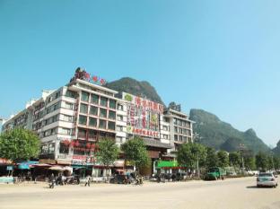 /ca-es/vienna-international-hotel-yangshuo-branch/hotel/yangshuo-cn.html?asq=jGXBHFvRg5Z51Emf%2fbXG4w%3d%3d