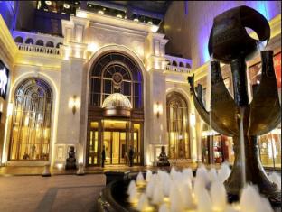 /da-dk/chengdu-ren-he-spring-hotel/hotel/chengdu-cn.html?asq=jGXBHFvRg5Z51Emf%2fbXG4w%3d%3d
