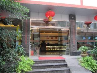 /de-de/mount-emei-shanshen-hotel/hotel/mount-emei-cn.html?asq=jGXBHFvRg5Z51Emf%2fbXG4w%3d%3d