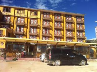 /da-dk/hotel-estelar-del-lago-titicaca/hotel/copacabana-bo.html?asq=jGXBHFvRg5Z51Emf%2fbXG4w%3d%3d