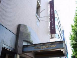 /de-de/mitsui-garden-hotel-kumamoto/hotel/kumamoto-jp.html?asq=jGXBHFvRg5Z51Emf%2fbXG4w%3d%3d