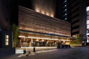 /vi-vn/royal-hotel-seoul/hotel/seoul-kr.html?asq=jGXBHFvRg5Z51Emf%2fbXG4w%3d%3d