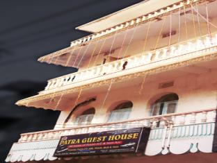 /bg-bg/patra-guest-house/hotel/bhubaneswar-in.html?asq=jGXBHFvRg5Z51Emf%2fbXG4w%3d%3d