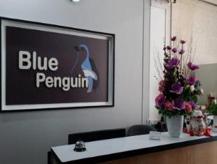 The Blue Penguin Hostel