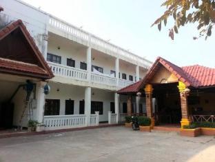 Ban Phuan Hotel