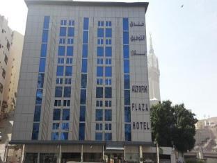 /ar-ae/al-tawfiq-plaza-hotel/hotel/mecca-sa.html?asq=jGXBHFvRg5Z51Emf%2fbXG4w%3d%3d