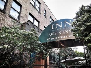 /ar-ae/inn-at-queen-anne/hotel/seattle-wa-us.html?asq=jGXBHFvRg5Z51Emf%2fbXG4w%3d%3d