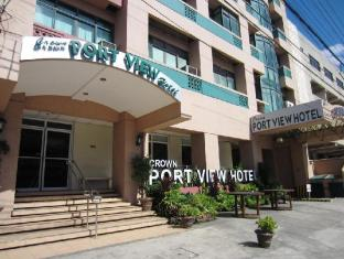 Crown Port View Hotel