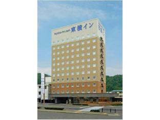 /ar-ae/toyoko-inn-hokkaido-okhotsk-abashiri-ekimae/hotel/abashiri-jp.html?asq=jGXBHFvRg5Z51Emf%2fbXG4w%3d%3d