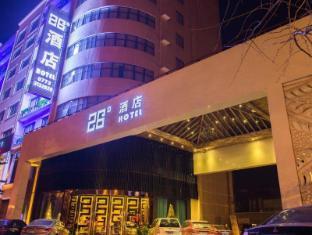 /da-dk/guilin-26-hotel/hotel/guilin-cn.html?asq=jGXBHFvRg5Z51Emf%2fbXG4w%3d%3d