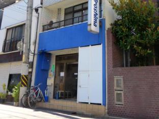 /bg-bg/k-s-house-hiroshima-backpackers-hostel/hotel/hiroshima-jp.html?asq=jGXBHFvRg5Z51Emf%2fbXG4w%3d%3d
