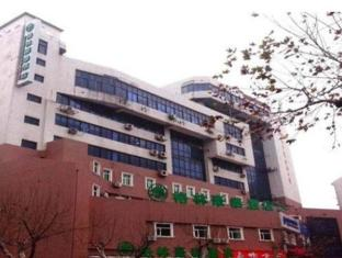 /ca-es/green-tree-inn-changzhou-qingshan-bridge-business-hotel/hotel/changzhou-cn.html?asq=jGXBHFvRg5Z51Emf%2fbXG4w%3d%3d