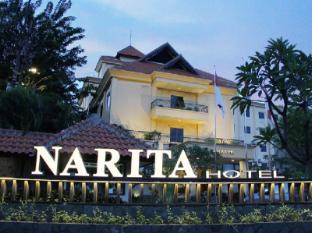 NARITA Classic Hotel