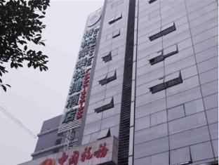 /ca-es/green-tree-inn-chongqing-north-train-station-hotel/hotel/chongqing-cn.html?asq=jGXBHFvRg5Z51Emf%2fbXG4w%3d%3d