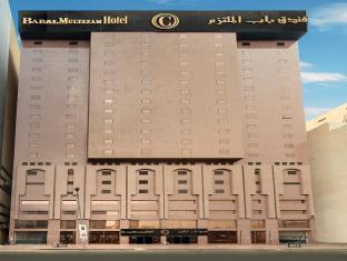 /ar-ae/bab-al-multazam-concorde-hotel/hotel/mecca-sa.html?asq=jGXBHFvRg5Z51Emf%2fbXG4w%3d%3d