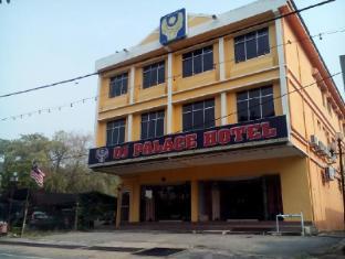 /cs-cz/hotel-dj-palace/hotel/pangkor-my.html?asq=jGXBHFvRg5Z51Emf%2fbXG4w%3d%3d