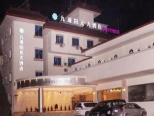 /da-dk/jiuzhaigou-jiutong-sunshine-hotel/hotel/jiuzhaigou-cn.html?asq=jGXBHFvRg5Z51Emf%2fbXG4w%3d%3d