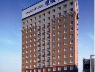 Toyoko Inn Kita-kyushu Kuko