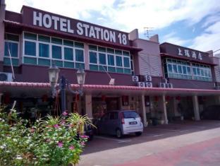 Hotel Station 18
