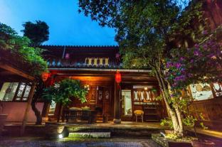 /da-dk/lijiang-old-dragon-inn/hotel/lijiang-cn.html?asq=jGXBHFvRg5Z51Emf%2fbXG4w%3d%3d