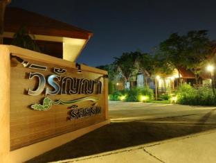 /bg-bg/viranya-resort/hotel/buriram-th.html?asq=jGXBHFvRg5Z51Emf%2fbXG4w%3d%3d