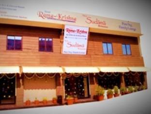 /bg-bg/hotel-rama-krishna/hotel/ujjain-in.html?asq=jGXBHFvRg5Z51Emf%2fbXG4w%3d%3d