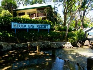 /ar-ae/duka-bay-resort/hotel/medina-ph.html?asq=jGXBHFvRg5Z51Emf%2fbXG4w%3d%3d
