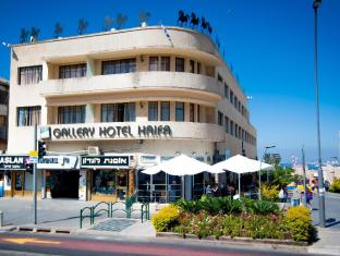 /da-dk/art-gallery-hotel/hotel/haifa-il.html?asq=jGXBHFvRg5Z51Emf%2fbXG4w%3d%3d