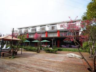 /zh-cn/sanyi-sakura-resort/hotel/miaoli-tw.html?asq=jGXBHFvRg5Z51Emf%2fbXG4w%3d%3d
