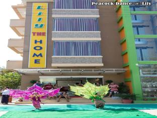 /cs-cz/hotel-lily-the-home/hotel/hsipaw-mm.html?asq=jGXBHFvRg5Z51Emf%2fbXG4w%3d%3d