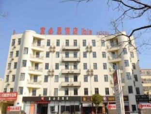 /ar-ae/ibis-rizhao-hotel/hotel/rizhao-cn.html?asq=jGXBHFvRg5Z51Emf%2fbXG4w%3d%3d
