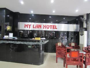 My Lan Hotel Hanoi