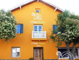 /de-de/hopa-home-patagonia-hostel-bar/hotel/san-carlos-de-bariloche-ar.html?asq=jGXBHFvRg5Z51Emf%2fbXG4w%3d%3d