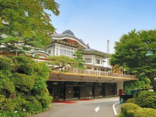 富士屋酒店